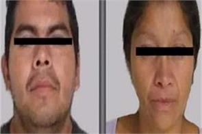 mexican serial killer couple claim 20 killings