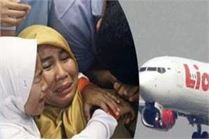 indonesian airways jt 610 crash