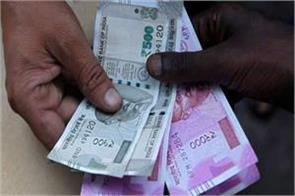 rupee recovers 36 paise in early trading