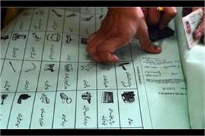 parliamentary panel to review general elections on july 25