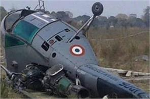 navy chetak helicopter pilot