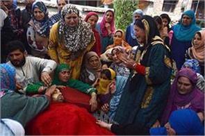 political parties condemn civil killings in kulgam