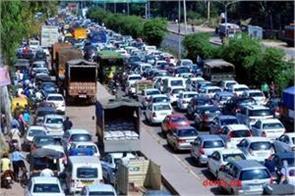 supreme court petrol diesel pollution