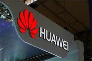 government of india invites huawei to 5g test