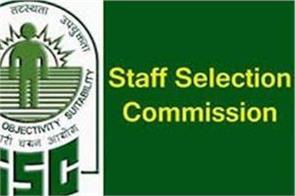 ssc cgl tier 1 2018 exam soon