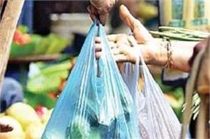 plastic bag banned in odisha