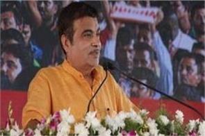 gadkari attack on congress