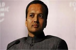 14 others including naveen jindal in jharkhand coal block case