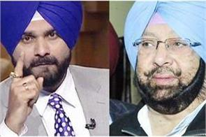 captain amrinder navjot sidhu want to legalize opium crop