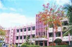 school mahendra yadav rituraj jha