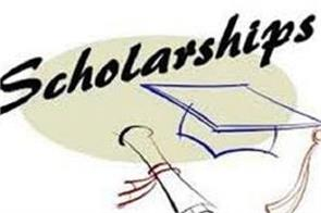 80 thousand rupees annually scholarship to the meritorious candidates