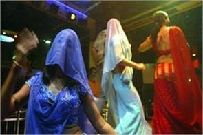 mumbai balli dance mujra faridabad