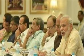 pm modi organise meeting for petrol diesel price