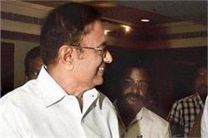 p chidambaram and karti get relief in aircel maxis case