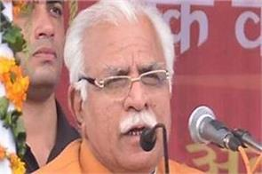 cm khattar rally in jind before the by election