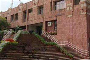 jnu student will visit court for online admission test