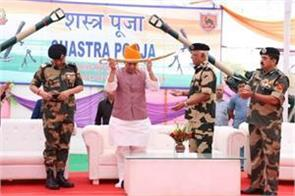 bikaner india pak border rajnath s weapon worship on vijaya dashmi