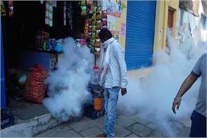 fogging for dengue in kathua
