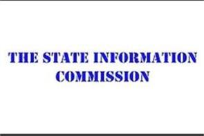 more than 30 percent posts in state information commission