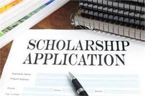 3 10 lakh scholarships for children of martyred policemen