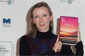 anna burns wins 2018 booker prize for  milkman