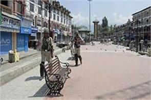 kashmir shut against militant manan s killing