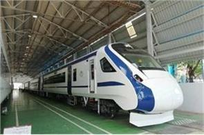 engineless train first time in india