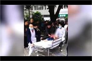 china kindergarton attacked women with knives 14 injured