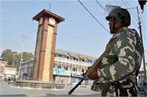 shutdown in kashmir against kulgam killings