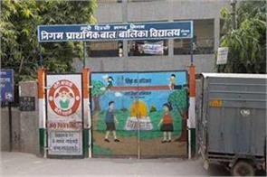 north delhi principal hindu muslim manish sisodia