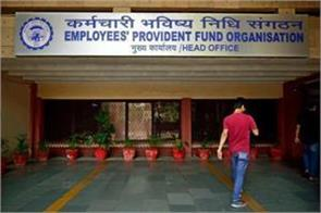 nearly one crore employees connected with epfo in a year