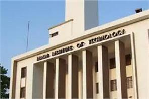 iit bombay india s best university know who is top 10