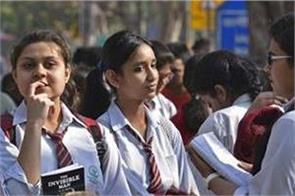 cbse removes students  relief registration limit