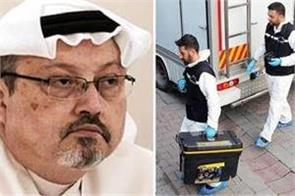 body parts of murdered journalist found in saudi official s home