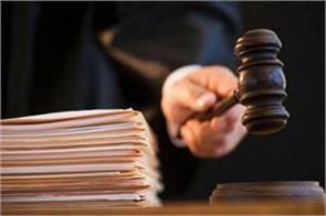 malegaon court vinod pathakkar bombay high court