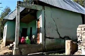 school building in shamble in poonch