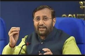 javadekar emphasizes on research in the field of social and basic sciences