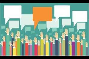 public hearing 23 2 25 lakh consumers have a chance to complain