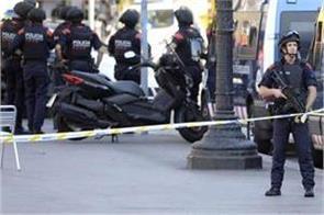 suspected terrorist of iraqi origin caught in the us