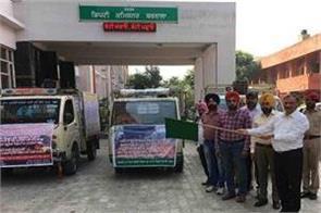 awareness van  green signal home message  parli punjab news