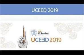uceed exam 2019 schedule