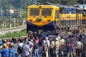 amritsar train accident case high court probe sought to be investigated by cbi