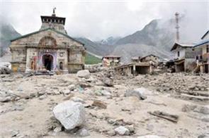 natural disaster india economy earthquake
