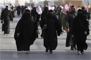 saudi woman barred from marrying  musical  suitor