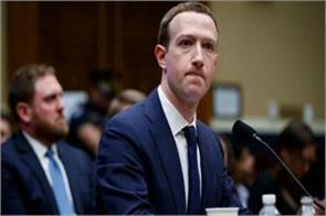 zuckerberg may have to give up facebook ceo post
