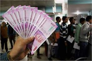 notices to 10 000 depositors post demonetisation