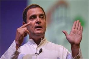 rajasthan congress rahul gandhi bjp
