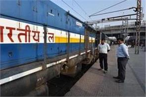 rrb schedule will be released today