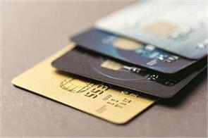 currently 90 crore debit credit cards will not be closed