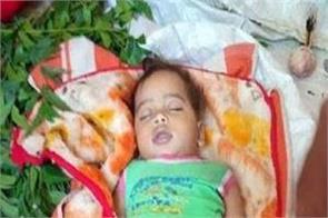 1 year old child dies